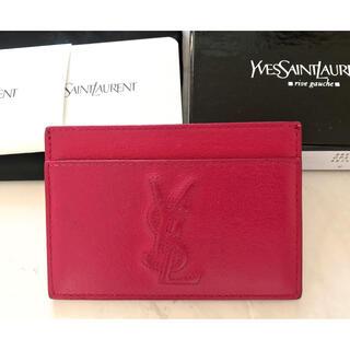 サンローラン(Saint Laurent)の【美品】イヴサンローラン カードケース 定期入れ ピンク(名刺入れ/定期入れ)