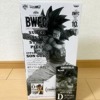ドラゴンボール - SMSP ドラゴンボール スーパーサイヤ人4 孫悟空 BWFC10th D賞