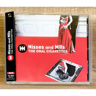 THE ORAL CIGARETTES『Kisses and Kills』(ポップス/ロック(邦楽))