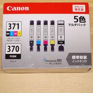 Canon - キヤノン純正 インクカートリッジ標準容量 370 371 5色セット