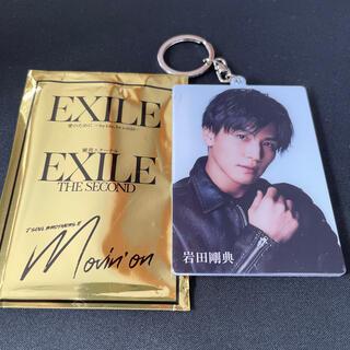 EXILE TRIBE - EXILE 岩田剛典 フォトキーホルダー