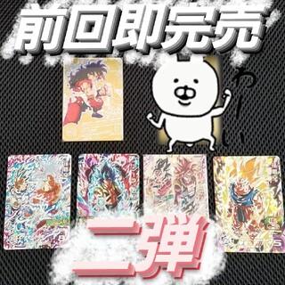 ドラゴンボール - ドラゴンボールヒーローズ オリパ ギャンブル パラレル 200円オリパ