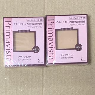 Primavista - プリマヴィスタ パウダーファンデーション BO01 SPF25 2個セット