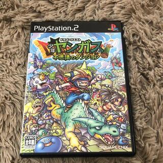 プレイステーション2(PlayStation2)のドラゴンクエスト少年ヤンガスと不思議のダンジョン PS2(家庭用ゲームソフト)