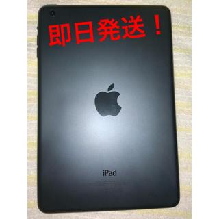 iPad - 第1世代 iPad mini 16GB Wi-Fiモデル