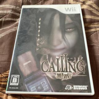 ウィー(Wii)のWii CALLING 黒き着信(家庭用ゲームソフト)