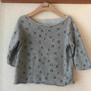 マーキーズ(MARKEY'S)の【アーバンリサーチ】トレーナーsize105(Tシャツ/カットソー)