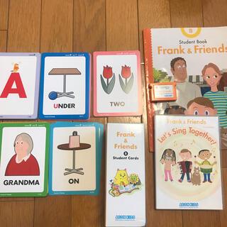 イオン(AEON)のAEON キッズ 幼児 教材 カード CD(知育玩具)