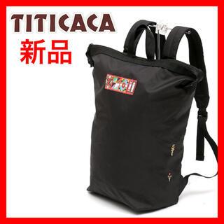 titicaca - 新品 チチカカ TITICACA リュック 2WAY トート ワンポイント 黒