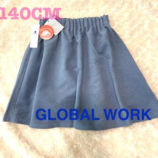 GLOBAL WORK - グローバルワーク スカート 140センチ 新品