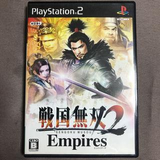 プレイステーション2(PlayStation2)の戦国無双2 Empires PS2(家庭用ゲームソフト)