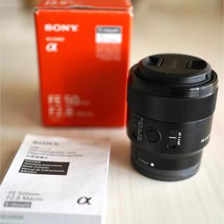 SONY - SONY SEL50M28 FE 50mm F2.8 Macro