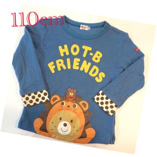 HOT BISCUITS - ミキハウスビスケッツTシャツ110cm