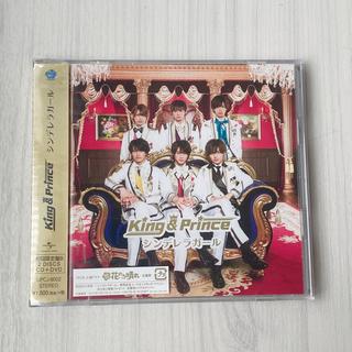 Johnny's - King & Prince シンデレラガール初回限定盤B+Jr時代公式写真