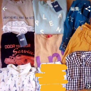 エフオーキッズ(F.O.KIDS)の男の子セット☆140-150(Tシャツ/カットソー)