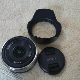 ソニー(SONY)のSONY SEL16F28 単焦点レンズ(レンズ(単焦点))