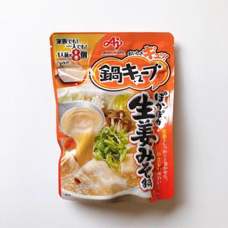 アジノモト(味の素)のあったかお鍋ベース 2銘柄セット(インスタント食品)