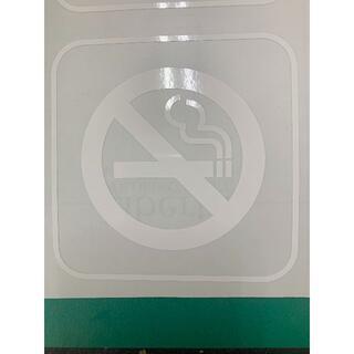 禁煙マークカッティングステッカー6枚セット(その他)