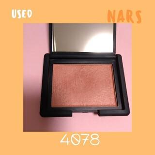 NARS - 【sale価格】NARSブラッシュチーク4078