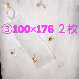 かーてん100 刺繍レースカーテン(レースカーテン)