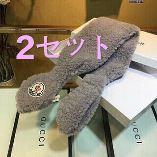 モンクレール(MONCLER)のMONCLER スカーフ×2 【2つ一緒に販売】(その他)