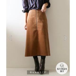 Spick and Span - フトコールフロントZIPスカート