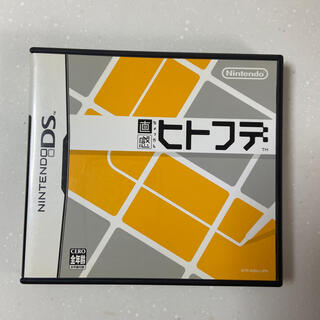 ニンテンドーDS(ニンテンドーDS)の直感ヒトフデ DS(携帯用ゲームソフト)