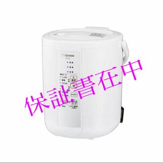 ゾウジルシ(象印)の象印 スチーム式加湿器 ホワイト EERQ35WA(加湿器/除湿機)