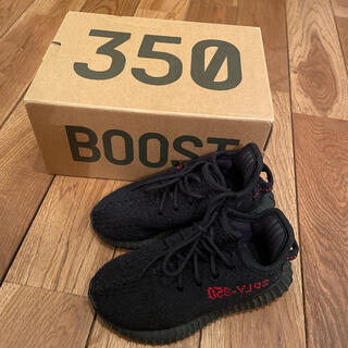 adidas - YEEZY BOOST 350 V2 キッズ14.5cm