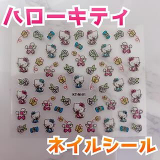 ハローキティ(ハローキティ)のハローキティ キティちゃん ネイルシール 防水ステッカー No.1(デコパーツ)