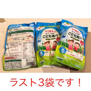 ヤクルト(Yakult)のヤクルト こども青汁 3袋(30包) 新品未開封(青汁/ケール加工食品)