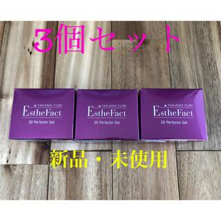 たかの友梨 エステファクト 3Dパーフェクタージェル 3個(オールインワン化粧品)