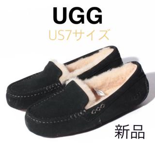 UGG - UGG モカシン アンスレー.ブラック.新品