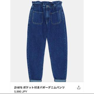 ZARA - ZAPA ポケット付きバギーデニム