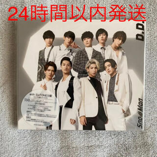 Johnny's - D.D./Imitation Rain with SixTONES盤