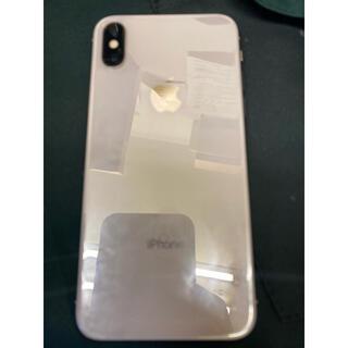 iPhone - iPhone X 64GB silver SoftBank