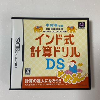ニンテンドーDS(ニンテンドーDS)の中村亨 監修 インド式計算ドリルDS DS(携帯用ゲームソフト)