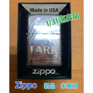 ジッポー(ZIPPO)の新品未使用 Zippo ライター②(タバコグッズ)