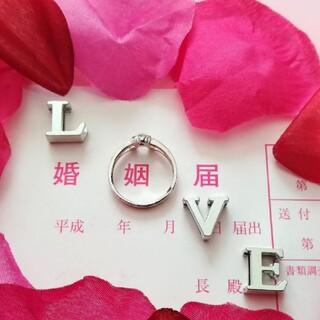 LOVE ラブ パーツ ラブオブジェ アルファベット ウェディング 前撮り(ウェルカムボード)