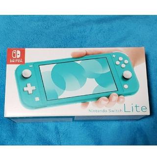 Nintendo Switch - Switch Light スイッチライト ターコイズ 本体 新品未開封 任天堂