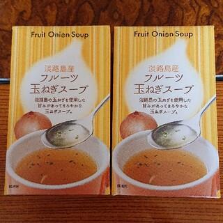 淡路島産 フルーツ玉ねぎスープ 6袋(インスタント食品)