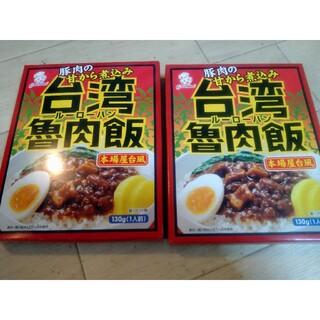 オリエンタル ルーローハン 2箱セット(レトルト食品)
