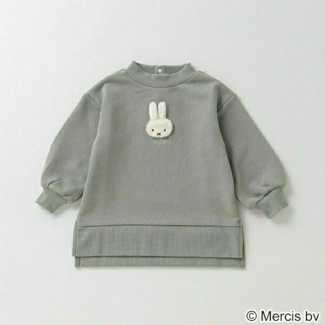 petit main(プティマイン)の最終値下げ プティマイン ミッフィーモチーフトレーナー 120 キッズ/ベビー/マタニティのキッズ服女の子用(90cm~)(Tシャツ/カットソー)の商品写真