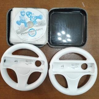 ウィー(Wii)のマリオカートWii  ハンドル2つセット(家庭用ゲームソフト)