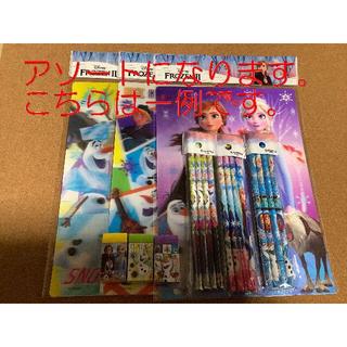 アナトユキノジョオウ(アナと雪の女王)のアナと雪の女王2 アナ雪2 3D下敷き 鉛筆 消しゴム 9点セット アソート(キャラクターグッズ)