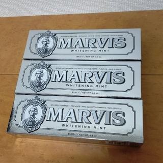 マービス(MARVIS)の【匿名配送/送料無料】 MARVIS ホワイトニング ミン 85mL 3本(歯磨き粉)