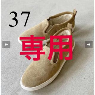 アパルトモンドゥーズィエムクラス(L'Appartement DEUXIEME CLASSE)の37 【CAMINANDO/カミナンド】Mouton Sneakers(スリッポン/モカシン)