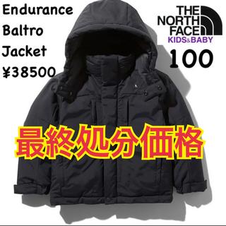THE NORTH FACE - ザノースフェイス✩︎エンデュランスバルトロジャケット/キッズ100