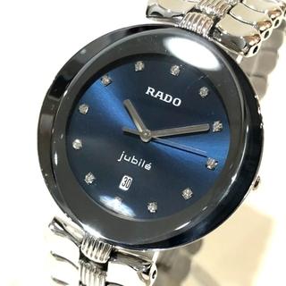 ラドー(RADO)のラドー 152.3716.4 Jubile ジュビリー 12Pダイヤ 腕時計(腕時計(アナログ))
