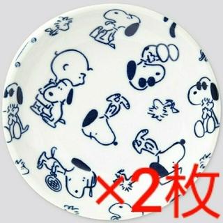 ユニクロ(UNIQLO)のUNIQLO ユニクロ SNOOPY 豆皿  2枚セット(食器)